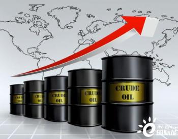 """国内油价大概率""""六连停""""下周期存上调可能增加"""