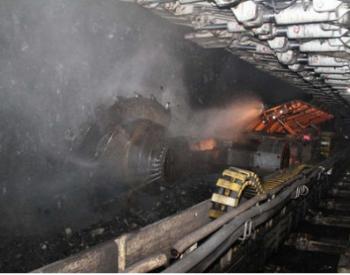 陕西一煤矿发生煤与瓦斯突出事故