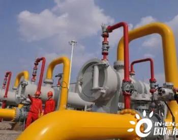 美国<em>天然气</em>钻井公司面临重大问题
