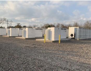 澳大利亚计划制定适用于<em>储能</em>系统的分布式能源新标准