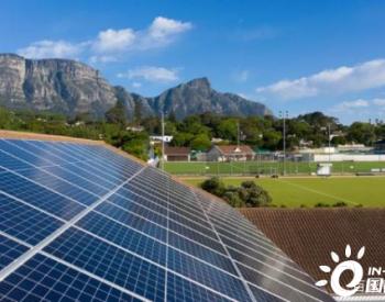 可再生能源初创公司<em>Sun</em> Exchange将为非洲提供太阳能