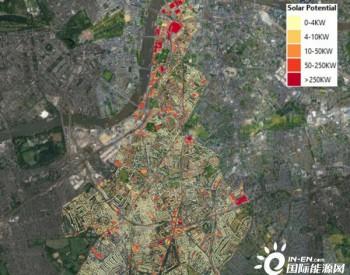 独家翻译|Energeo确定了伦敦兰贝斯区40000个潜在的太阳能开发场地
