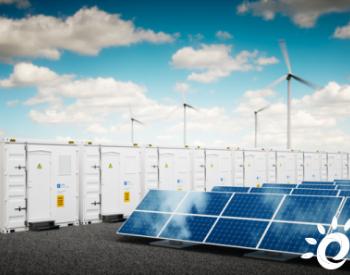 这项<em>储能</em>测试服务,将驱动100%可再生能源目标的实现