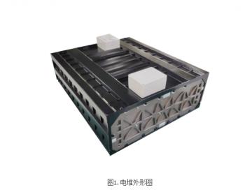 国产大功率<em>电堆</em>创行业纪录 骥翀氢能<em>燃料电池</em>金属板<em>电堆</em>达到137kW