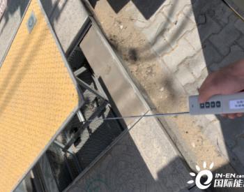 内蒙古乌海电业局变电站智能<em>电缆</em>沟盖板系统建成并投入使用