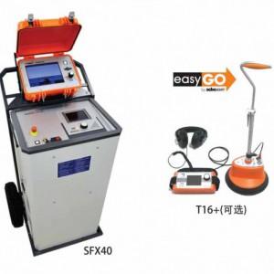 上海巴测电气SFX40手推车式智能电缆故障定位系统