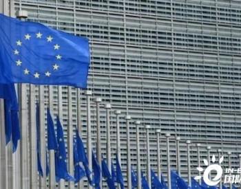 1.85万亿的经济复苏计划:以绿色协议为核,以下一代欧盟为名