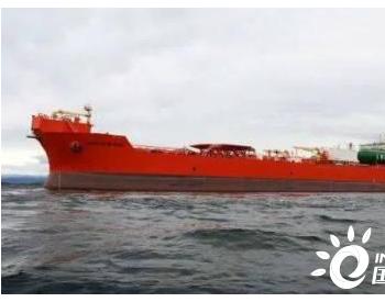 Equinor两艘新造LNG动力穿梭<em>油轮</em>进行加注测试