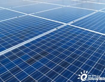 独家翻译|欧洲<em>市场</em>有潜力开发21GW无补贴可再生能源项目