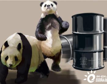 中国<em>原油</em>期货库容增加30万方!印度无处放油,783万吨拟储存<em>美国</em>