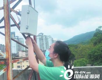 福建莆田采用大气污染臭氧热点网格精细化监管平台 铁拳重击污染
