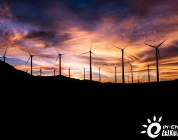 独家翻译|到2030年<em>可再生能源装机</em>量将无法达到巴黎协定目标