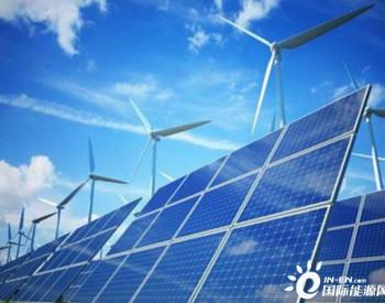 独家翻译|到2030年可再生能源<em>装机</em>量将无法达到巴黎协定目标