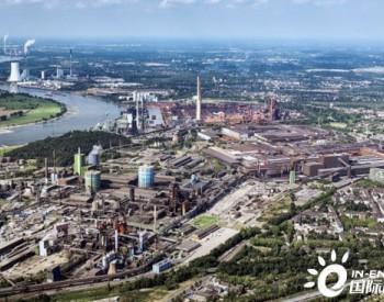 独家翻译|100MW!REW启动德国绿色氢项目