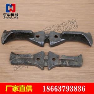 定制矿用刮板 113S刮板 矿用113S牛角刮板150C刮板