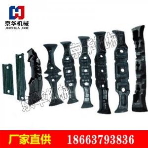 山东京华厂家生产锻造刮板 21GL01-1矿用锻打刮板