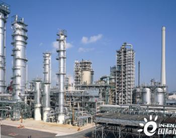 国内首套RSV工艺深冷回收<em>液态</em>乙烷装置产出合格<em>产品</em>