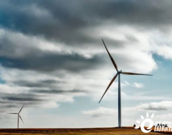 俄罗斯226兆瓦风力发电项目将启动