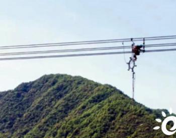 国内首条全清洁能源特高压输电陕西略阳区域线上作业进行中