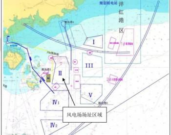 中标|中国铁建港航局中标2.0926亿元海上风电项目