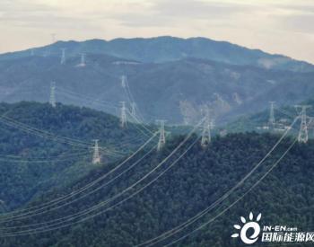 国家重点<em>输变电工程</em>云贵互联通道工程投产
