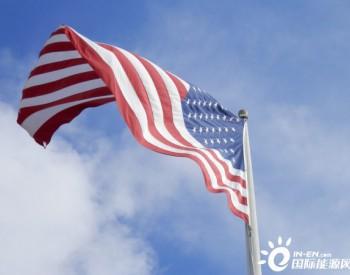 独家翻译 | 2020年第1季度美国新增光伏装机量3.6GW