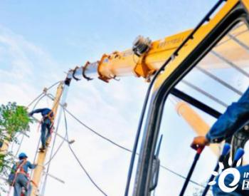 河南省今夏电力供需基本平衡个别地区高峰时段供电紧张 <em>供电部门</em>多措并举全力应对