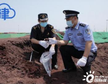 49.8万吨!天津海关查获49.8万吨禁止进口固体废物