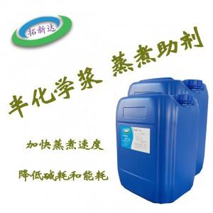 半化学浆蒸煮助剂 化学浆蒸煮助剂 化学浆蒸煮渗透剂生产厂家