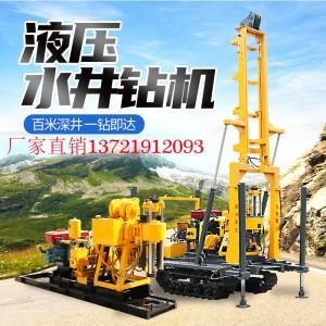 家用水井液压钻井机地质勘探液压钻机