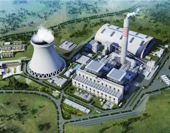 贵州威赫超超临界循环流化床燃用高硫无烟<em>煤发电</em>示范电厂破解世界级难题