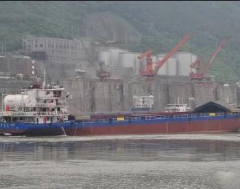 长江首艘LNG动力船散货船来了