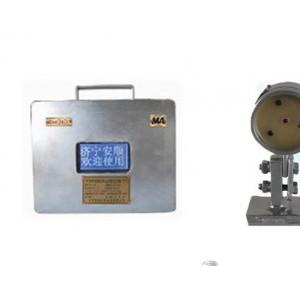ZPG-127矿用光控自