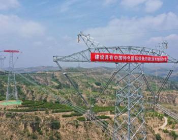 陕北-湖北±800千伏特高压电力线路顺利跨越1000千伏横洪特高压线路
