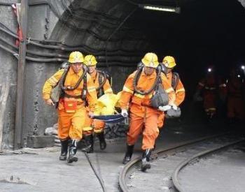 <em>陕西煤矿</em>事故发现第1名失联矿工遗体!暂无另6人线索,正救援