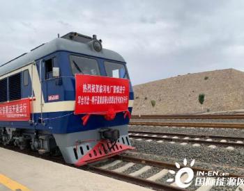 宁夏临河电厂蒙煤集装箱公铁联运开通运营