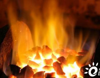 山东炼<em>焦煤市场</em>下半年仍存在下行压力
