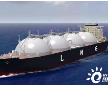 安全环保的化石燃料!关于LNG,这些你需要知道