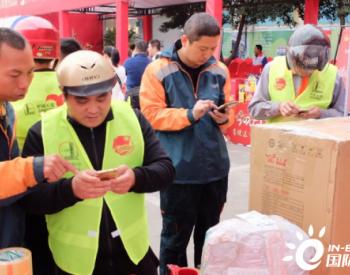 广西石油首座边境扶贫加油站投入试运营