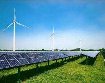 青海:积极开展电网侧储能试点,探索储能参与<em>电力辅助服务市场机制</em>