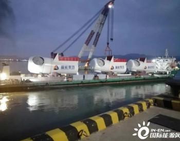 <em>福建</em>莆田秀屿港海事处四举措助力莆田港口打造海上风电设备集散基地