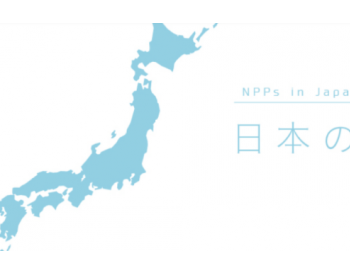 2020年5月日本<em>在运</em>6台<em>核电机组</em>累计发电47.1亿度