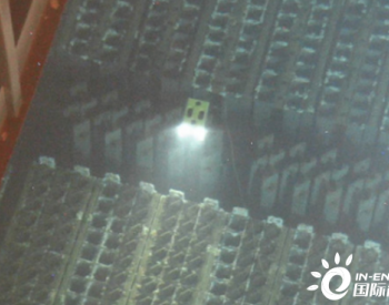 日本<em>东京电力</em>公司(Tepco)完成对福岛第一核电站2号机组废弃燃料池的初步调查