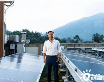 实干家米智忠,锐意创新引领香港光伏能源科技