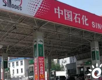 油价调整消息,6月13日,石油钻机开采关闭,供应减少