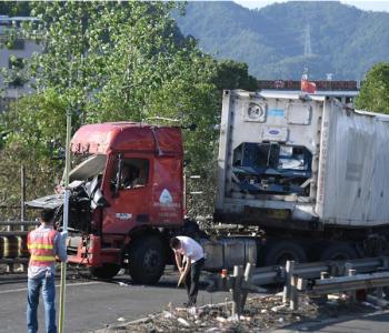 温岭<em>气</em>槽罐车爆炸已致19人遇难 危害为何如此严重?