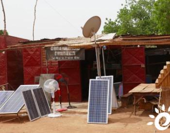 独家翻译|300万美元!P2P太阳能租赁公司<em>Sun</em> Echange获非洲可再生能源基金融资