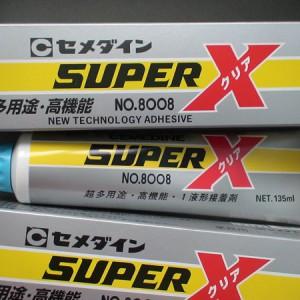 高价求购回收施敏打硬硅胶80
