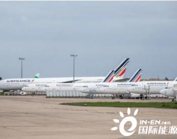 """<em>法国</em>航空业危中求""""机"""",计划2035年推出<em>氢能</em>客机"""