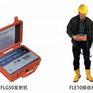 上海巴测电气电缆死接地故障定位系统